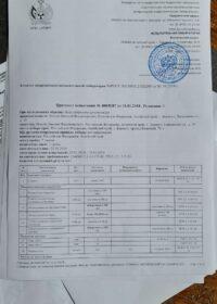 IMG-20200903-WA0001